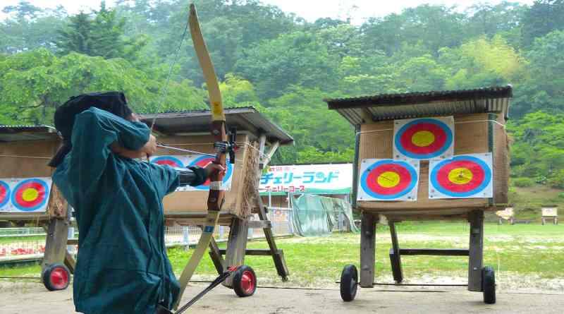 Archery Land Target Practice Area