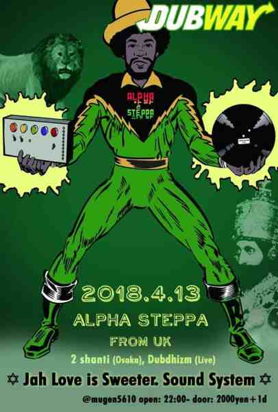 dubway alpha steppa hiroshima