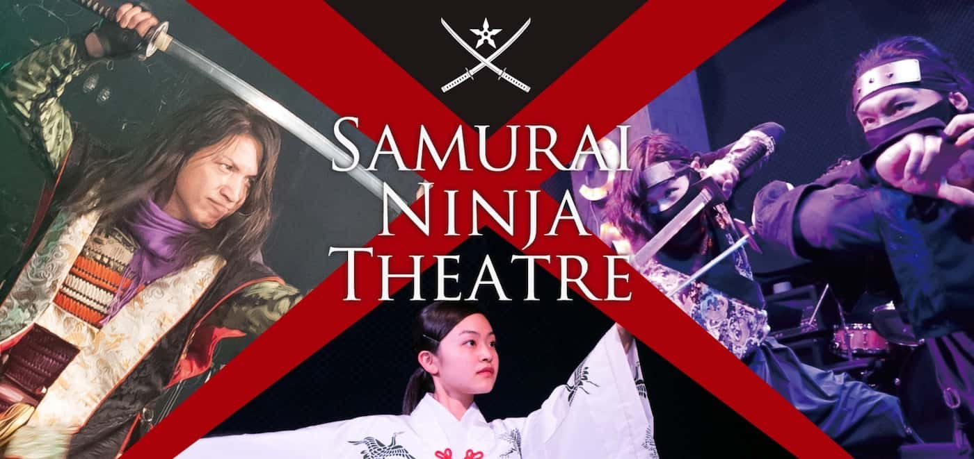 samurai ninja theatre hiroshima entertainment