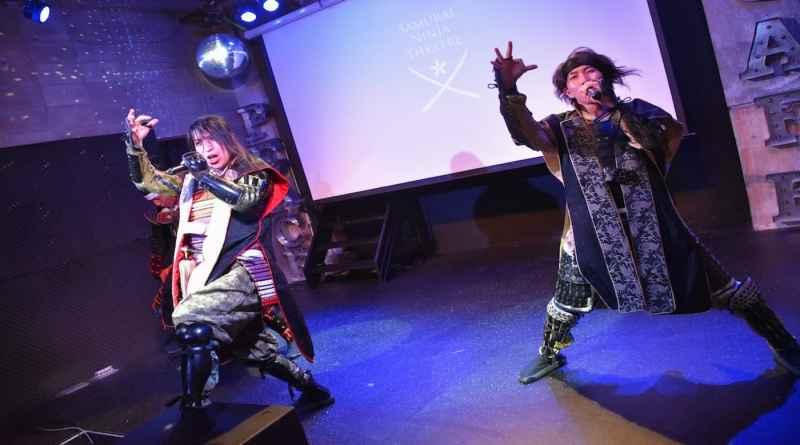Samurai Ninja Theatre