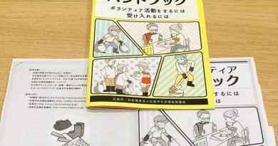 Hiroshima Landslide Volunteering 5-Point Guide