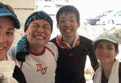 2 Hour Volunteering at Kuchita (Asa-Kita-ku) Hiroshima