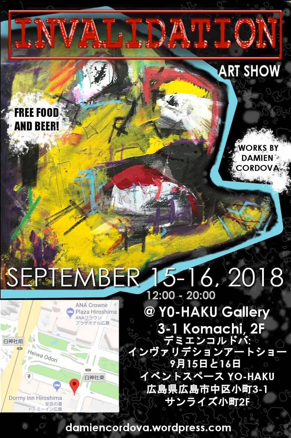 Invalidation Art Show Damien Cordova Hiroshima