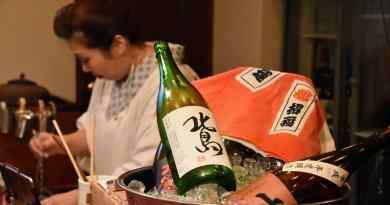 [Closed] Kimono & Sake Bar Ofuku