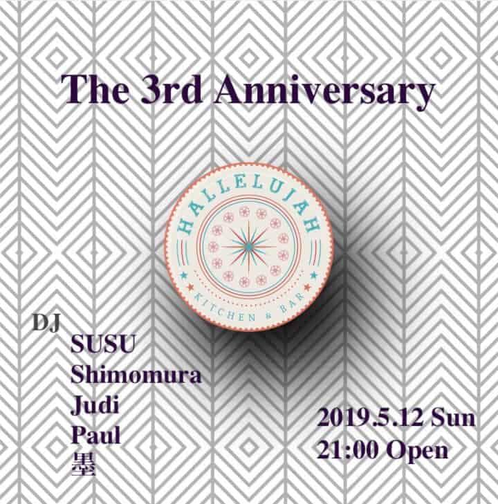 Hallelujah 3rd Anniversary DJ party in Hiroshima Japan