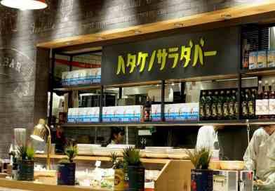 Treat Yourself: A Food-tastic Day at AEON Mall Hiroshima Fuchu!