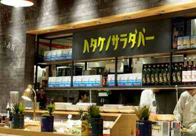 Treat Yourself: A Food-tastic Day at AEON Mall Hiroshima Fuchu!