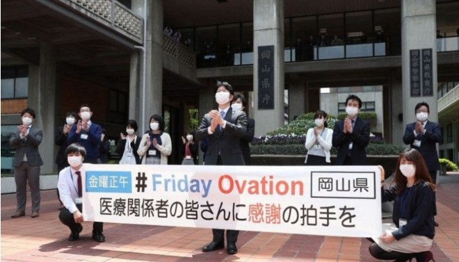 okayama friday ovation show of support for health care workers