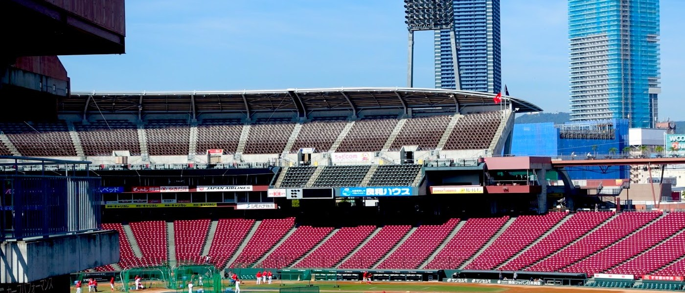 Mazda Stadium capacity extended after Hiroshima Covid-19 alert level lowered