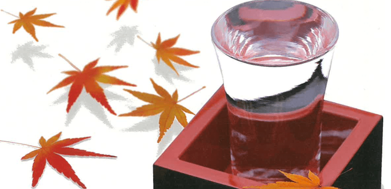 Free online sake tasting event
