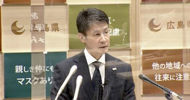 Hiroshima extends and expands COVID-19 emergency measures