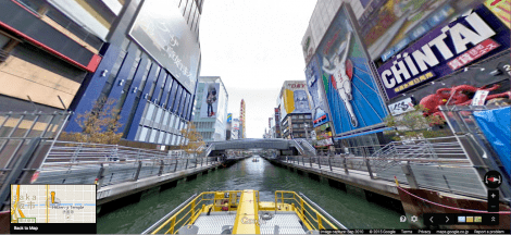 Dotonbori, Osaka on Google Street View