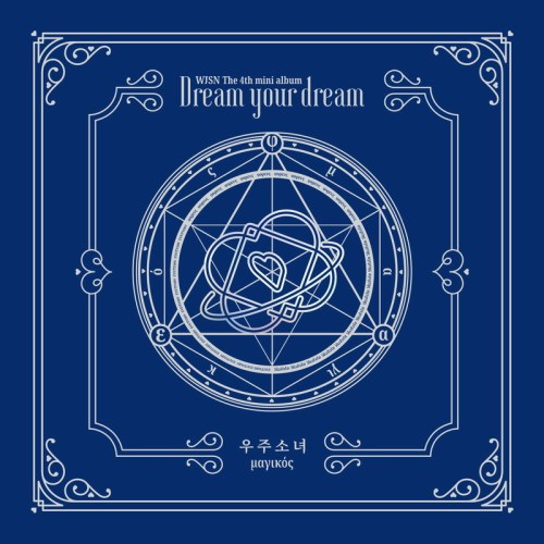 WJSN (우주소녀) – Dream Your Dream (2018) [FLAC 24bit/48kHz] | MQS