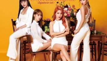 Mamamoo (마마무) – Rainy Season (장마) [FLAC + MP3 320 / WEB