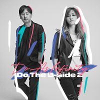 Do As Infinity - Do The B-side 2 [FLAC + MP3 320 / WEB] [2019.02.27]