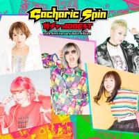 Gacharic Spin - ガチャっ10BEST [FLAC + MP3 320 + Blu-Ray ISO] [2019.03.27]