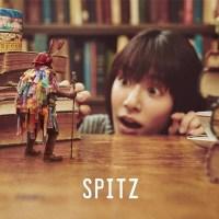 Spitz (スピッツ) - 見っけ [AAC 256 / WEB] [2019.10.09]