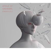 椎名林檎 (Shiina Ringo) - ニュートンの林檎 〜初めてのベスト盤〜 [24bit Lossless + MP3 320 / WEB] [2019.11.13]