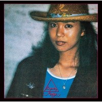 竹内まりや (Mariya Takeuchi) - Beginning (Remastered Edition 2018) [FLAC / CD] [1978.11.25]