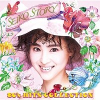 松田聖子 (Seiko Matsuda) - Seiko Story 80's Hits Collection [FLAC / 24bit Lossless / WEB] [2011.12.07]