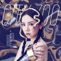 G.E.M. (鄧紫棋) - City Zoo (摩天動物園) [FLAC / WEB] [2019.12.27]