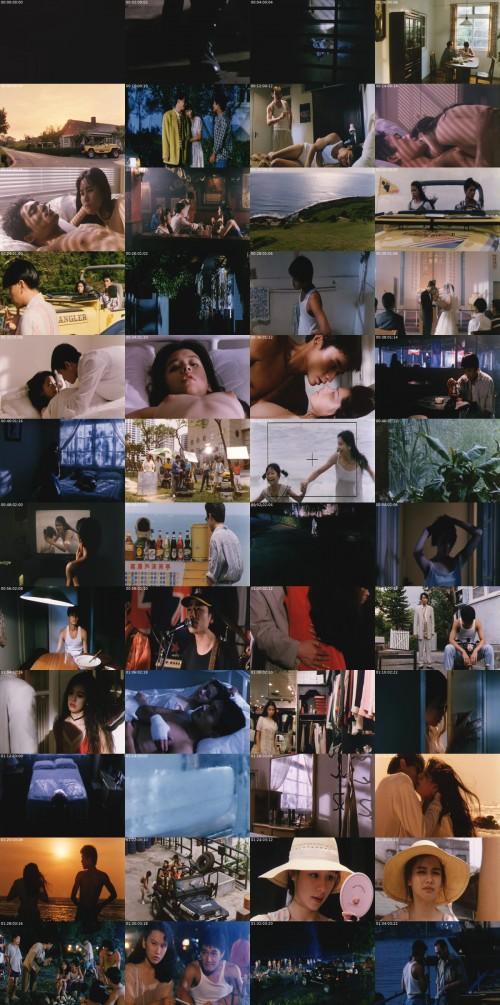 screens_-Angel-Hearts-1994-DVDrip-x264-2AudioRomantic.jpg