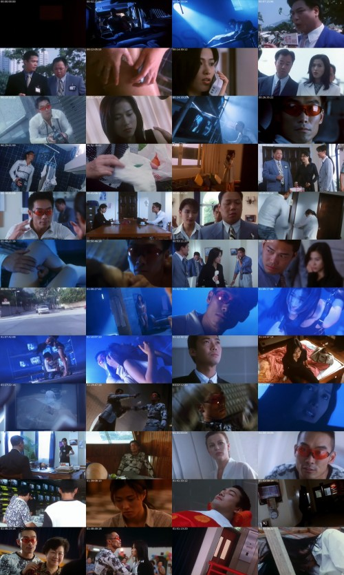 screens_-The-Peeping-Tom-1997-DVDrip-x264-2AudioRomantic.jpg