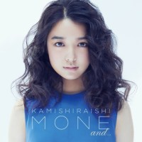 上白石萌音 (Mone Kamishiraishi) - and... [FLAC / 24bit Lossless / WEB] [2017.07.12]