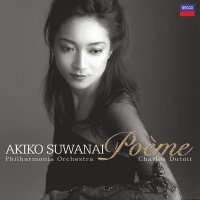 諏訪内晶子 (Akiko Suwanai) - 詩曲 Poeme [FLAC / 24bit Lossless / WEB] [2004.05.21]