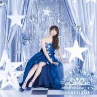 戸松遥 (Haruka Tomatsu) - Best Selection -starlight- [FLAC / 24bit Lossless / WEB] [2016.06.15]