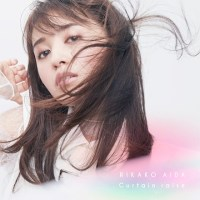 逢田梨香子 (Rikako Aida) - Curtain raise [AAC 320 / WEB] [2020]