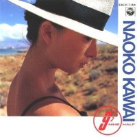 河合奈保子 (Naoko Kawai) - 9 1/2 NINE HALF [FLAC / 24bit Lossless / WEB] [1985.12.12]