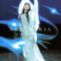 本田美奈子 (Minako Honda) - Ave Maria [FLAC / 24bit Lossless / WEB] [2003.05.21]