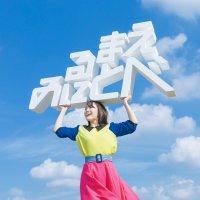 鈴木 みのり (Minori Suzuki) - 見る前に飛べ! [FLAC / 24bit Lossless / WEB] [2018.12.19]