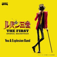 You & Explosion Band - 映画「ルパン三世 THE FIRST」オリジナル・サウンドトラック [FLAC / 24bit Lossless / WEB] [2019.12.04]