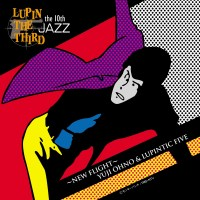 大野雄二 (Yuji Ohno) & Lupintic Five - LUPIN THE THIRD 「JAZZ」 the 10th 〜New Flight〜 [FLAC / 24bit Lossless / WEB] [2006.04.26]