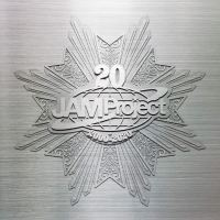 JAM Project - JAM Project 20th Anniversary Complete BOX [FLAC + MP3 320 / CD] [2020.01.01]