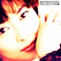 中山美穂 (Miho Nakayama) - COLLECTION III [FLAC / 24bit Lossless / WEB] [1995.03.01]