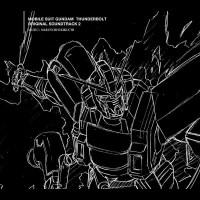 菊地成孔 (Naruyoshi Kikuchi) - 機動戦士ガンダム サンダーボルト オリジナル・サウンドトラック2 MOBILE SUIT GUNDAM THUNDERBOLT ORIGINAL SOUNDTRACK 2 [FLAC / 24bit Lossless / WEB] [2017.11.15]