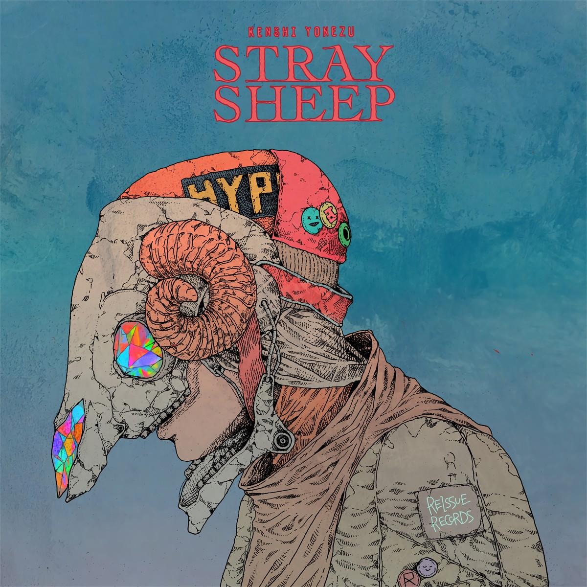 [Album] 米津玄師 (Kenshi Yonezu) – STRAY SHEEP [CD FLAC] [2020.08.05]