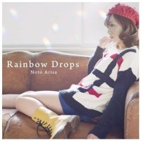 能登有沙 (Arisa Noto) - Rainbow Drops [FLAC / 24bit Lossless / WEB] [2013.12.17]