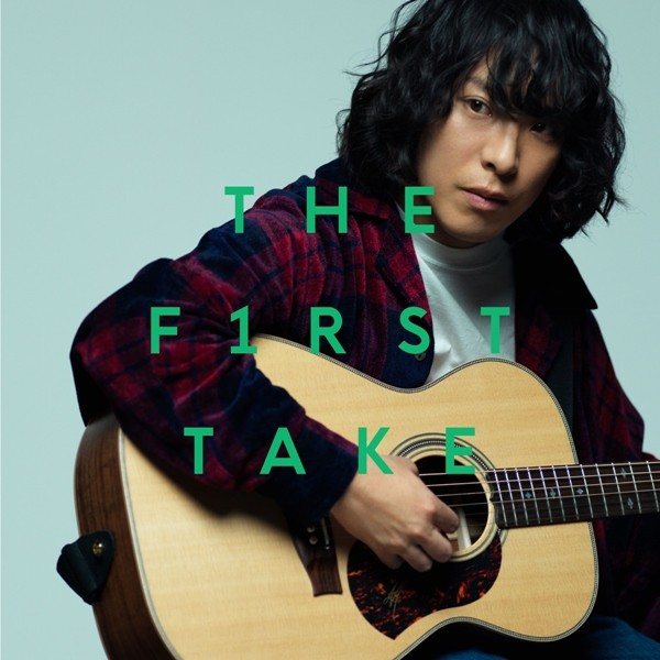 [Single] KANA-BOON – マーブル – From THE FIRST TAKE [24bit Lossless + AAC 256 / WEB] [2020.09.04]