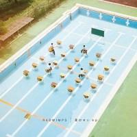 RADWIMPS - 夏のせい ep [FLAC / 24bit Lossless / WEB] [2020.09.02]