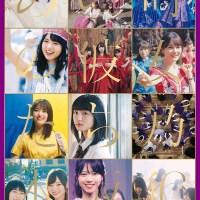 乃木坂46 (Nogizaka46) - ALL MV COLLECTION 2 〜あの時の彼女たち〜 [4xBlu-ray ISO] [2020.09.09]