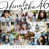 日向坂46 (Hinatazaka46) - ひなたざか [FLAC + Blu-ray ISO][2020.09.23]