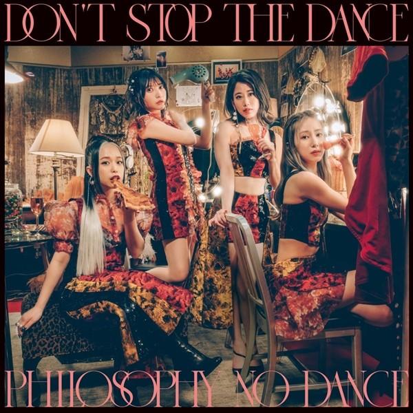 [Album] フィロソフィーのダンス (The Dance for Philosophy) – ドント・ストップ・ザ・ダンス (Don't Stop The Dance) [24bit Lossle…