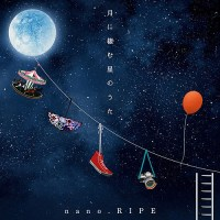 nano.RIPE - 月に棲む星のうた ~nano.RIPE 10th Anniversary Best~ [FLAC + MP3 320 / WEB] [2020.09.23]