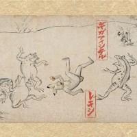 レキシ (Rekishi) - ギガアイシテル [FLAC / 24bit Lossless / WEB] [2020.09.11]