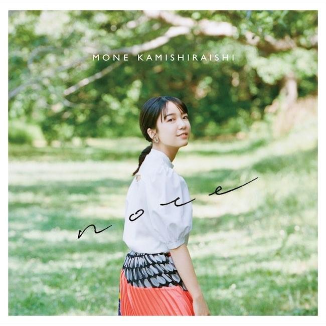 [Album] 上白石萌音 (Mone Kamishiraishi) – note [24bit Lossless + MP3 320 / WEB] [2020.08.26]