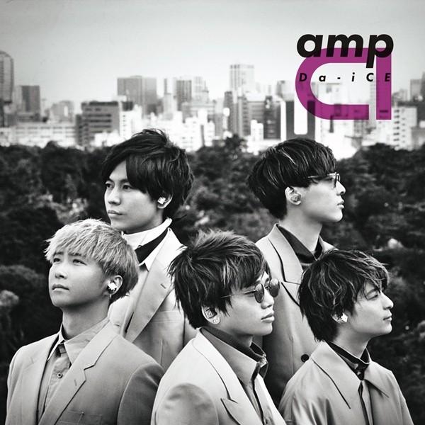 [Single] Da-iCE – amp [FLAC + AAC 256 / WEB] [2020.09.14]